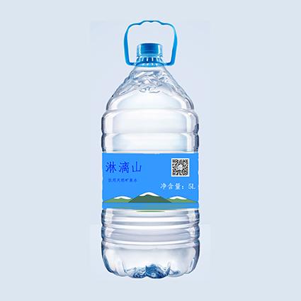 淋漓山飲用天然礦泉水5L